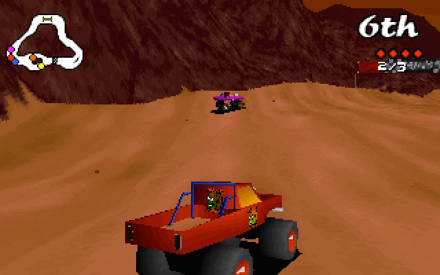 Big red racing dos review console obsession for Big red racing